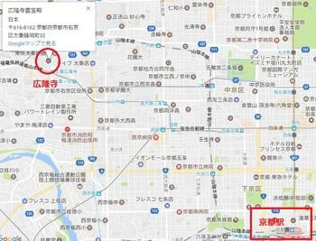 地図(太秦).jpg